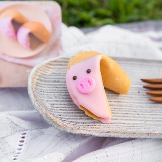 Cute pig fortune cookie