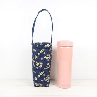 Accompanying Cup Holder Bags - Sakura (Blue)