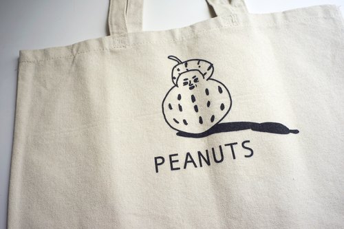 Hello, peanuts / Peanuts horizontal canvas bag