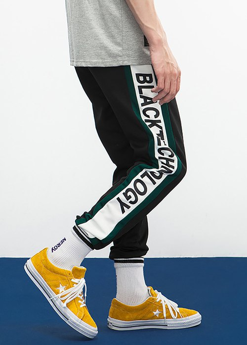 Jogger pants with pockets