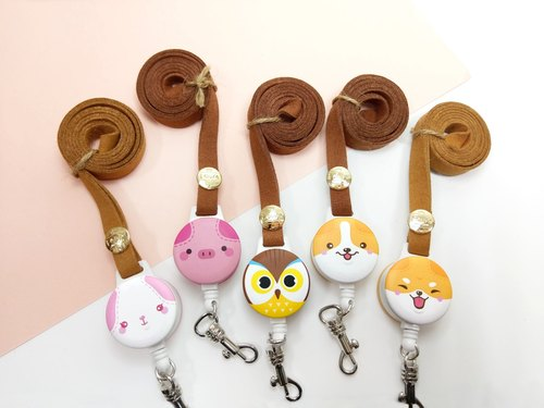 I good telescopic identification certificate card holder - full range (five) pig rabbit owl Chai dog Keji