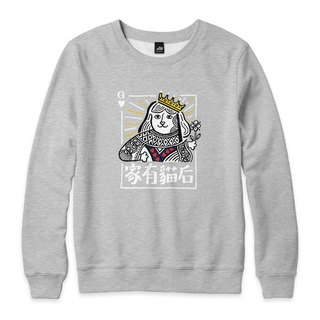 After the family cats - Deep Heather Grey - neutral version of the University of T