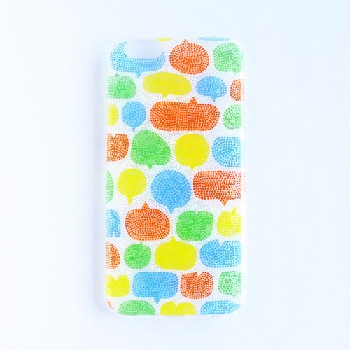 One hand-painted smart case in the world (balloon pattern)
