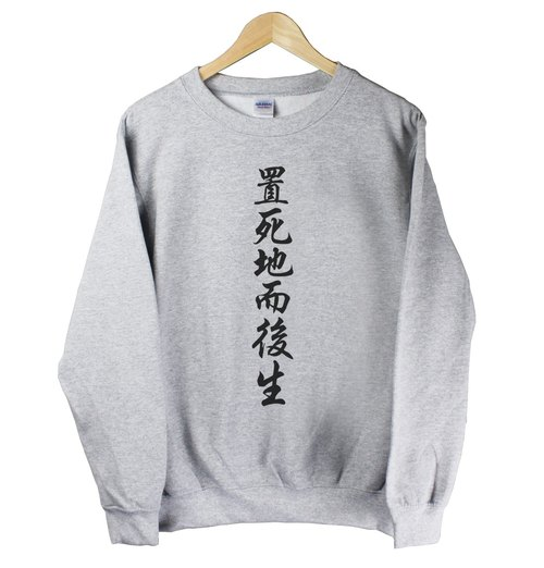 Set resurrection University bristles American gray cotton T- Chinese characters Chinese characters Wen Qing fresh funky design tide fashion