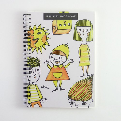 Notebook / Yellow Sun