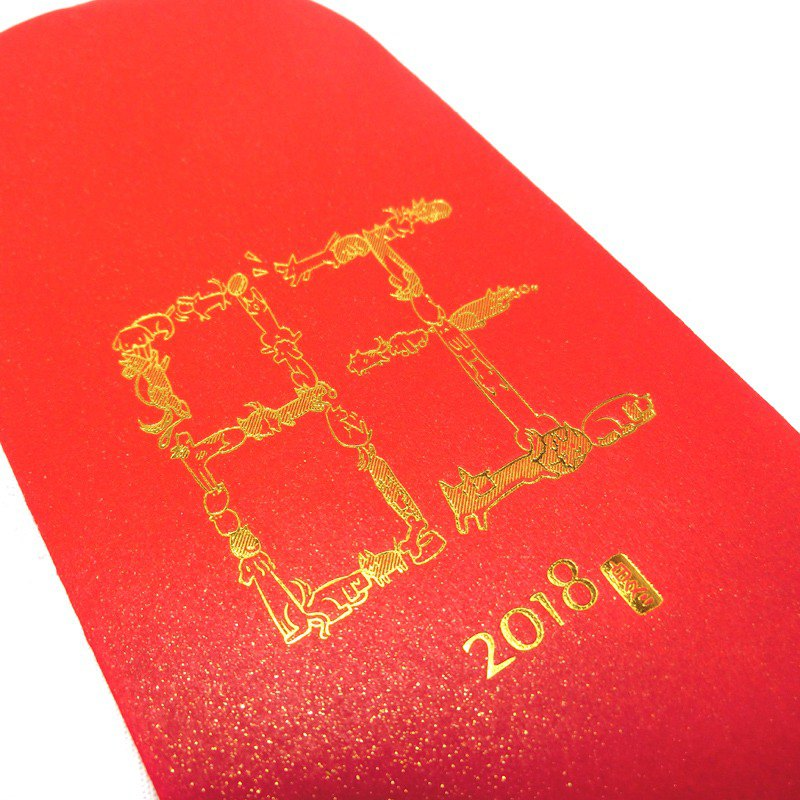 Dog hook row type - bronzing red envelope -5 into