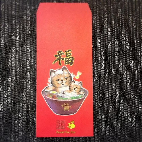 David painted cat cute kitty cat spa ramen red envelopes T01
