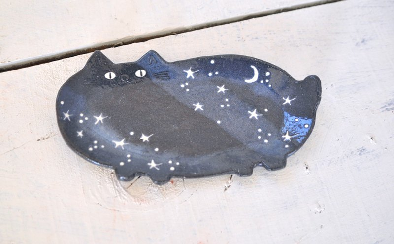 Cat long dish (thick) STAR's