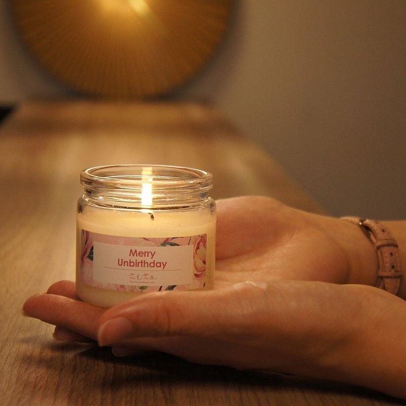 療癒系香氛 | 大豆香氛蠟燭 90ml・Merry Unbirthday 非生日快樂