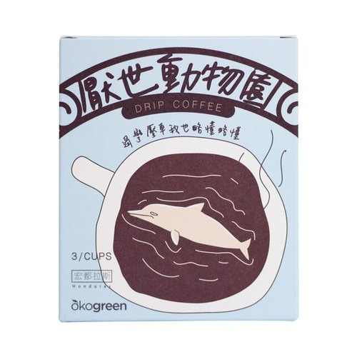 [World of Weary-Species] Honduran flavor - joint filter coffee - dolphin (12g / 3 into)