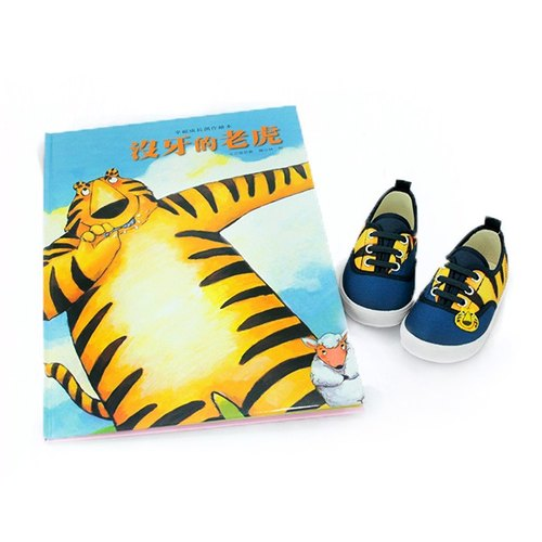 Elastic band shoes color Blue for toddler,  includes the shoes and a book