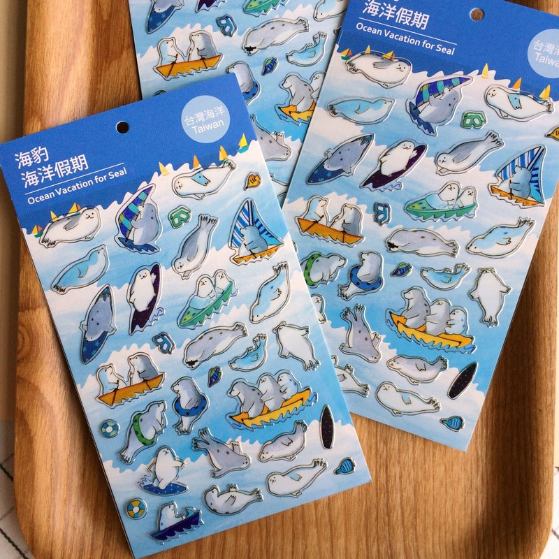 Seal of Taiwan Ocean Holiday Stickers