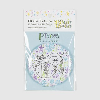 Okabe Tetsuro 12 Stars x Cat Zodiac Sign Pin Badge <Pisces/The Fish>