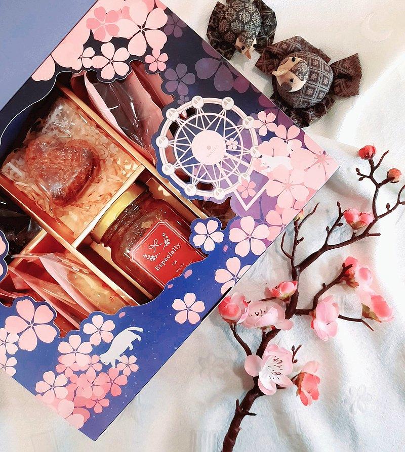 6/28前限雙北配送,自取 享櫻の果醬西點禮盒