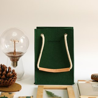 Leyang Gaiusus - Picnic Small Party Bag (Hand To Shoulder) - Vintage Elder Green