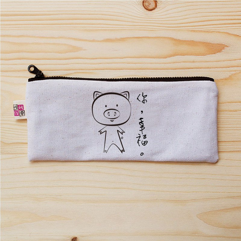 Pig your happy flat pencil case