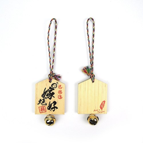 Wooden Royal Shou ※ transport strap. Car ornaments. Blessing Royal Shou. Business gift gift (married good ㄤ)