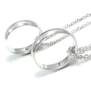 Custom on the ring couple ring 4mm curved lettering text name pure silver necklace