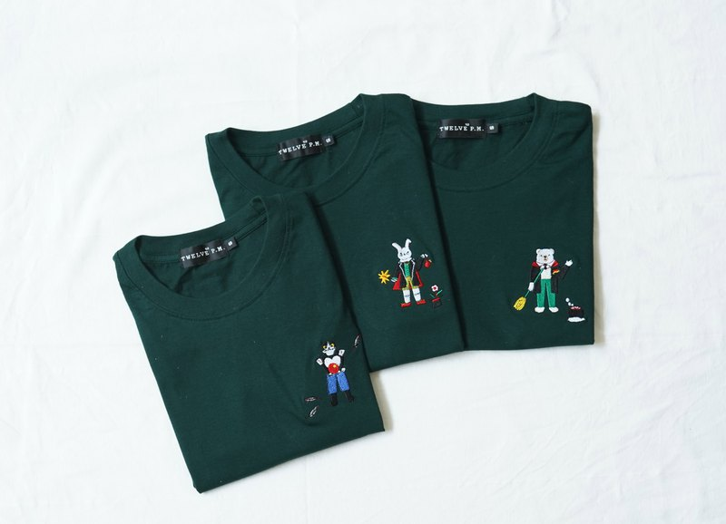 Super Soft T-Shirt (Green)