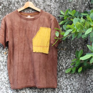 Freevale isvara handmade grass stained cotton T-shirt simple series gorgeous you