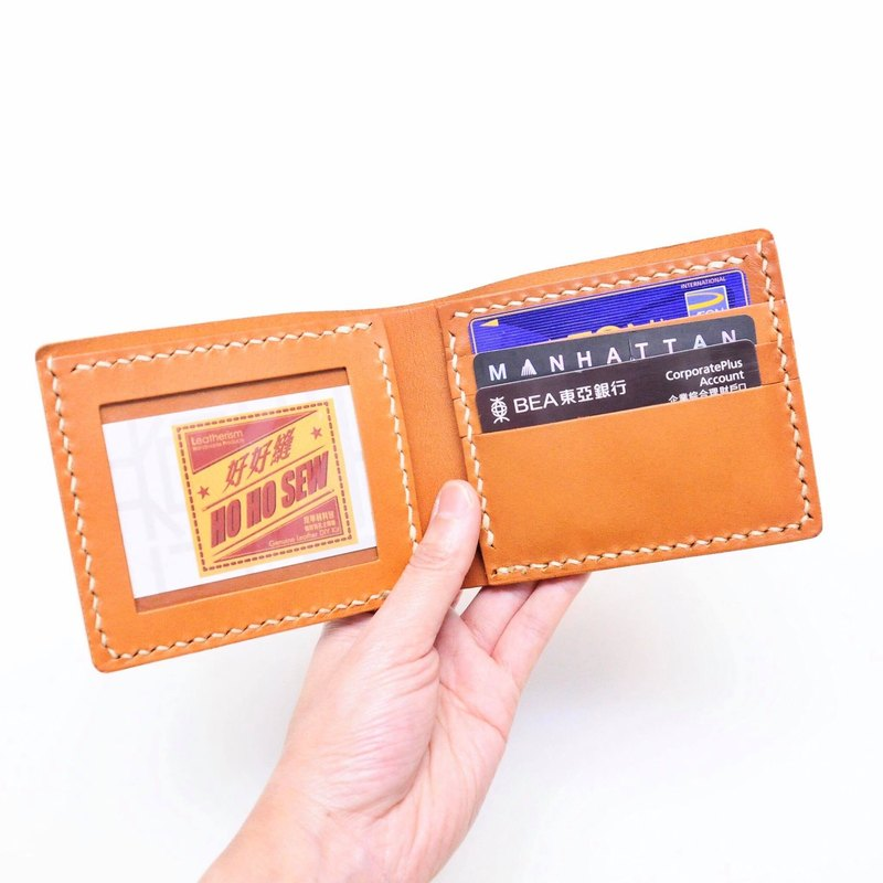 【3 Card Photo Photo Short clip - orange brown | TAN】 good seam leather material bag free engraved handbag bag wallet wallet short wallet short money simple and practical Italian leather tanned leather leather DIY companion slim leather primary color black