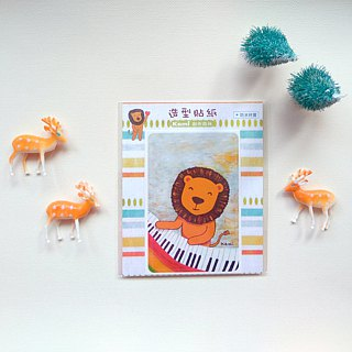 Leisure card waterproof stickers | play piano lion