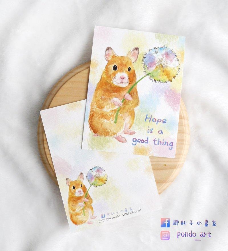 手繪創作明信片-充滿著希望是一件美好的事情