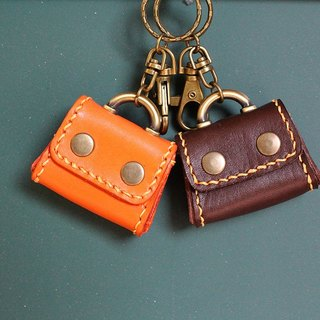 Guardian key ring package section DIY hand-made materials package teaching video
