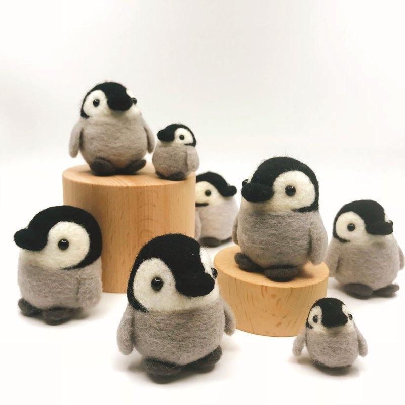 羊毛氈企鵝寶寶匙圈