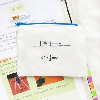 Lifelong Learning series: Kinetic Energy Coin Bag