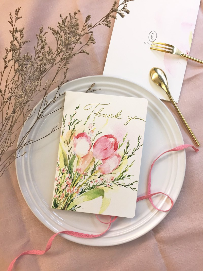 Mother's Day / Thank you / Thanks Card Gold Stamping Watercolor Handcuffs Card