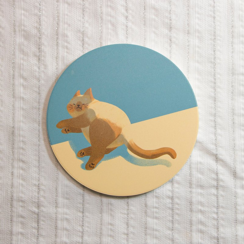 Cat Ceramic Suction Cup Mat - Sun Ass