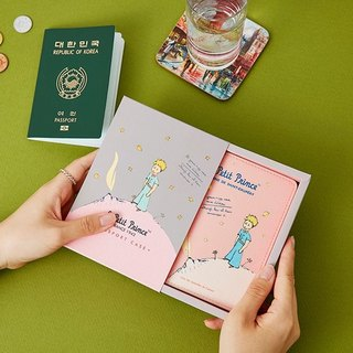 7321 Little Prince leather passport cover-B612 planet, 73D88483