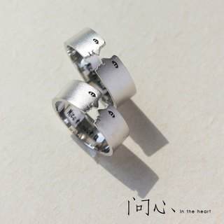 Heartbeat design [meet] S925 silver couple ring simple creative Tanabata Valentine's Day gift life for life