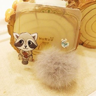 §HUKUROU§ small raccoon hair ball earrings (3way wear)