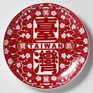 Beautiful treasure island Taiwan small flower plate / red