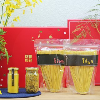 Hong Kong and Macao free shipping bag. New Year Gift Box - Red Ginger Health Gift / Four Entering Group