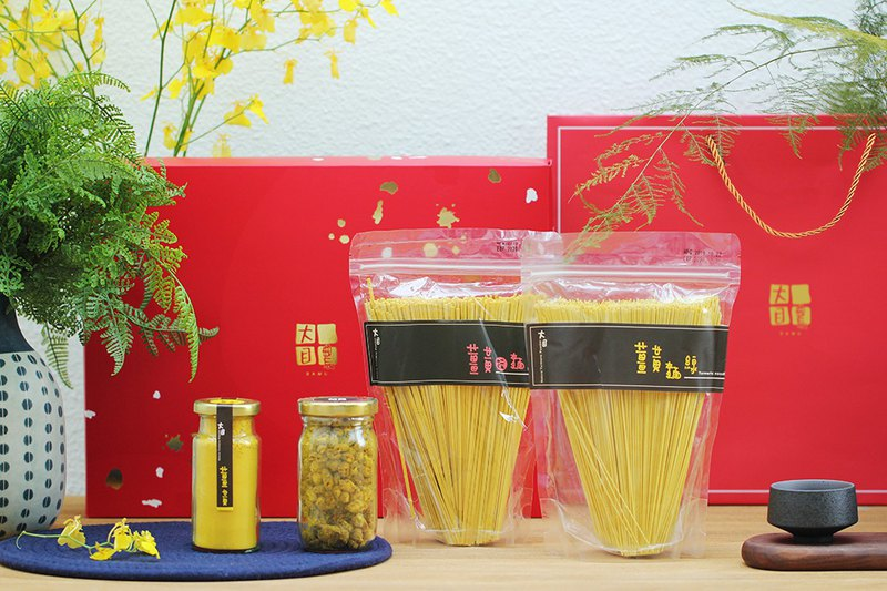 Mid-Autumn Festival Gift Box - Red Ginger Health Gift / Four Entering Group