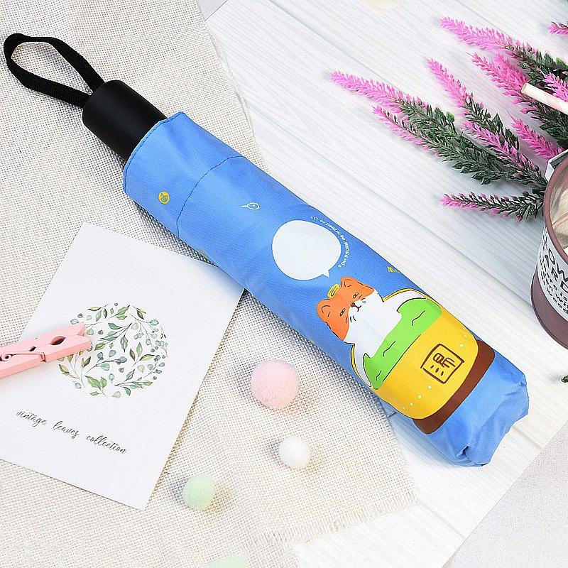 雙龍牌茶碗貓降溫13度黑膠自動傘自動開收傘抗UV晴雨傘(冰雪藍)