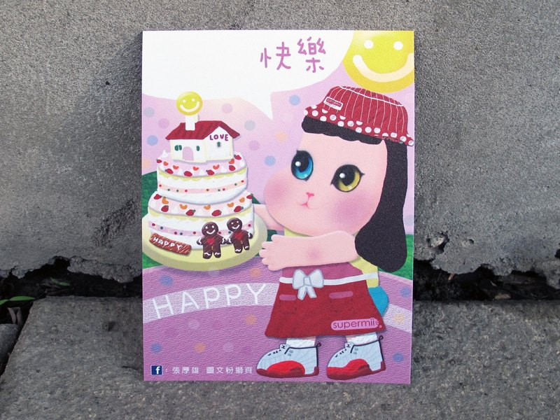 Happy ◯◯] happy ◯◯ - Festival / universal blessing card / Postcard # Hou Xiong