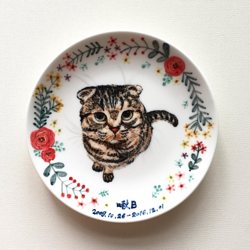 Hand-painted 6-inch cake plate - custom-made pattern custom pet tray