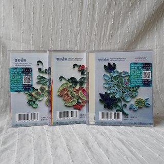 History Museum Wenchuang authorized flower dance embroidery series paper roll card material package three-piece group