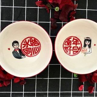 Marriage on the bowl wedding gift preferred with boxed red bowl No. 3