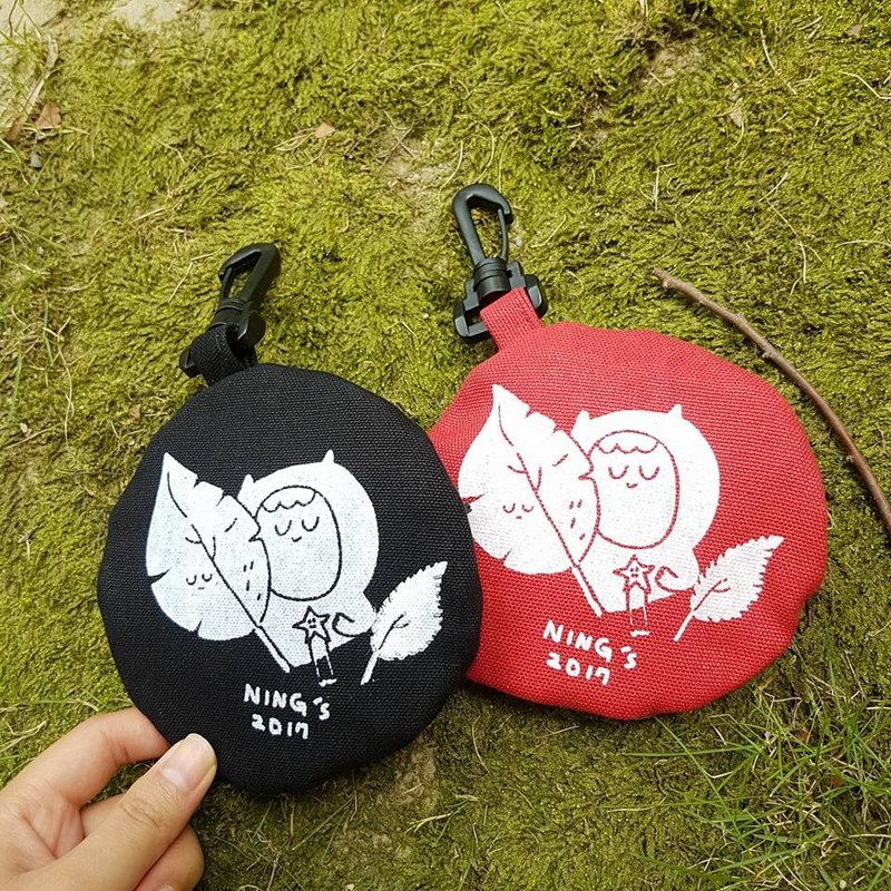 Ning's small round bag / coin purse