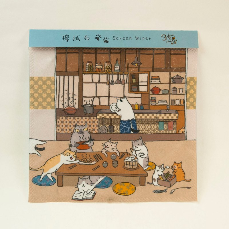 Three cat shop ~ cat dinner with a universal wipe cloth