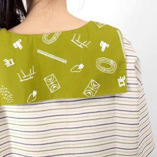 Primary school printed navy collar pinstripe top - green