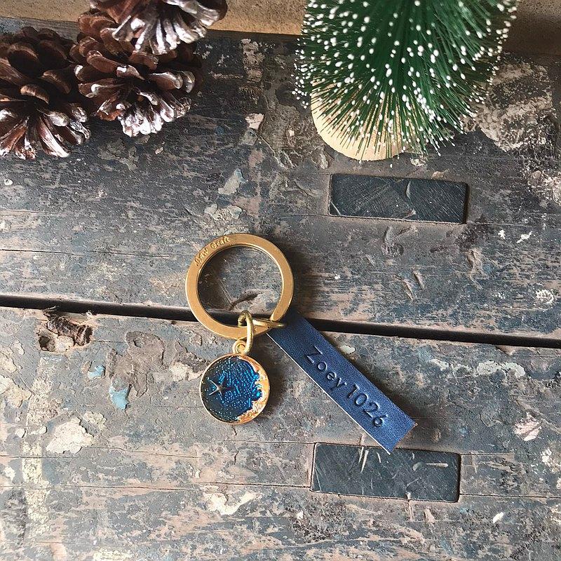 手染水藍色皮革鑰匙圈    贈送包裝 免費刻字    禮物 紀念