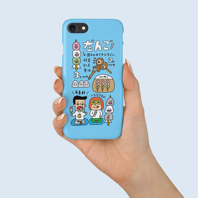 "Phone Case ""Rice Balls"" design by  白日夢少女 A055CC004"