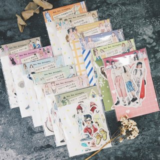 Goody Bag - sticker set (12 sets,106+3 pieces into)
