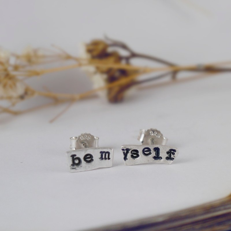 Study Series - Small Note - be Happy be myself Retro Type Earrings